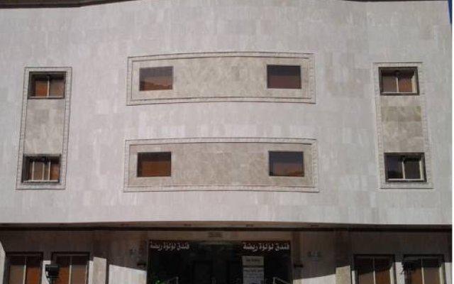 Loaloat Riyadh Apartments