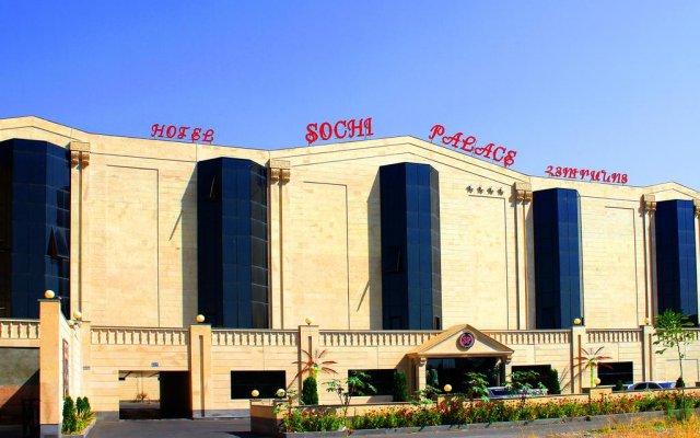 Sochi Palace Hotel вид на фасад