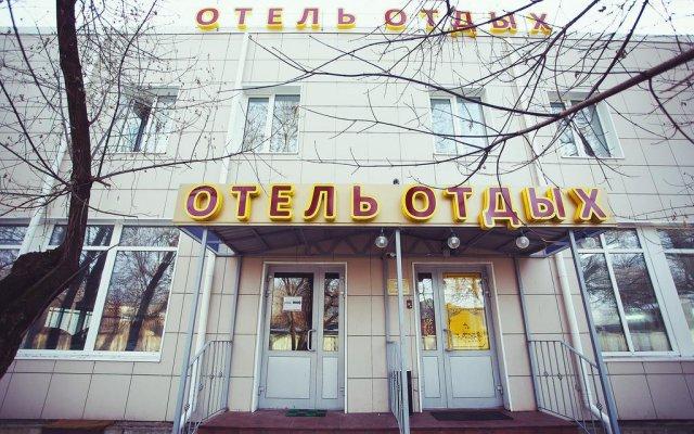 Мини-отель Отдых-10 вид на фасад