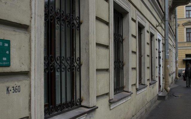 Мини-отель Canny House вид на фасад