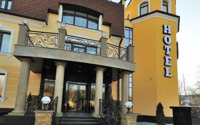 Парк-Отель Замковый вид на фасад