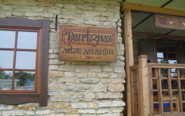 Гостиница Изборск Парк в Изборске отзывы, цены и фото номеров - забронировать гостиницу Изборск Парк онлайн вид на фасад