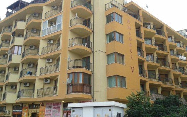 Апартаменты Apartment Amadeus 5
