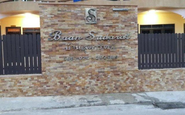 Отель Baan Sudarat Патонг вид на фасад