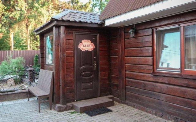 Sytiy Putnik Hotel