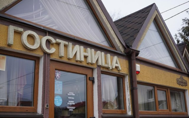 Гостевой дом Вилла Татьяна вид на фасад