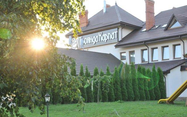 Гостиница Troyanda Karpat вид на фасад