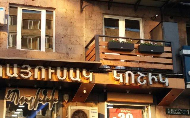 Отель Hrachya Kochar 1 apt 22 вид на фасад