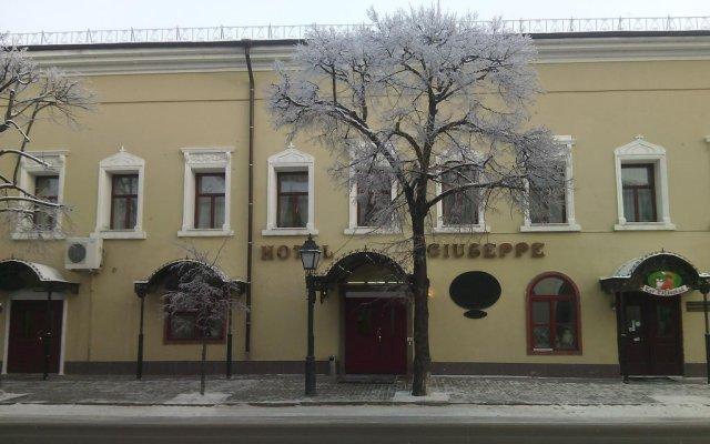 Гостиница Джузеппе вид на фасад