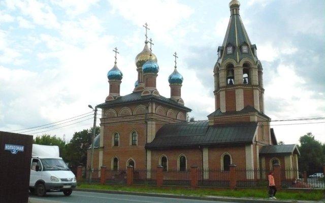Гостевой дом Домодедово вид на фасад