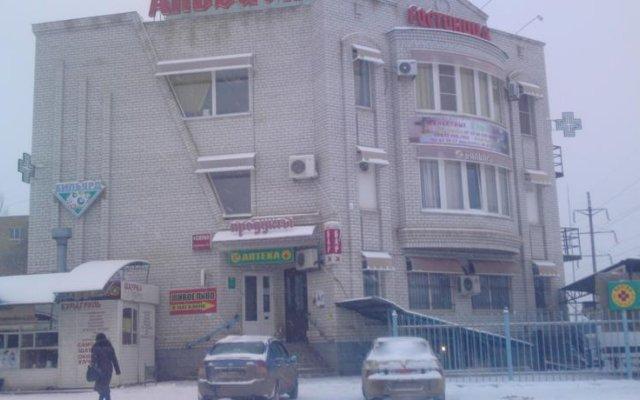Гостевой дом Aльбион вид на фасад