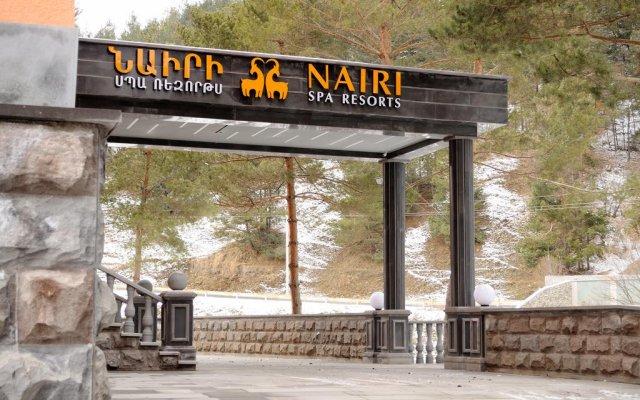 Отель Nairi SPA Resorts вид на фасад