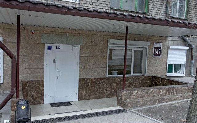Hostel Club вид на фасад