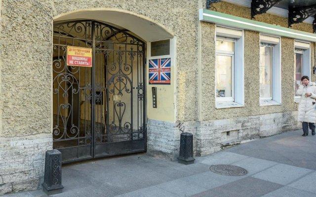 Гостиница Невский Маяк вид на фасад