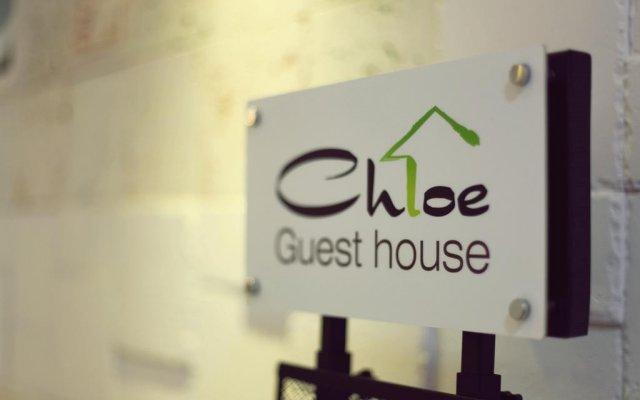 Отель Chloe Guest House Южная Корея, Сеул - отзывы, цены и фото номеров - забронировать отель Chloe Guest House онлайн вид на фасад
