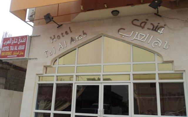 Taj Al Arab