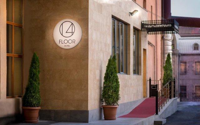 Отель 14th Floor Hotel Армения, Ереван - 3 отзыва об отеле, цены и фото номеров - забронировать отель 14th Floor Hotel онлайн вид на фасад