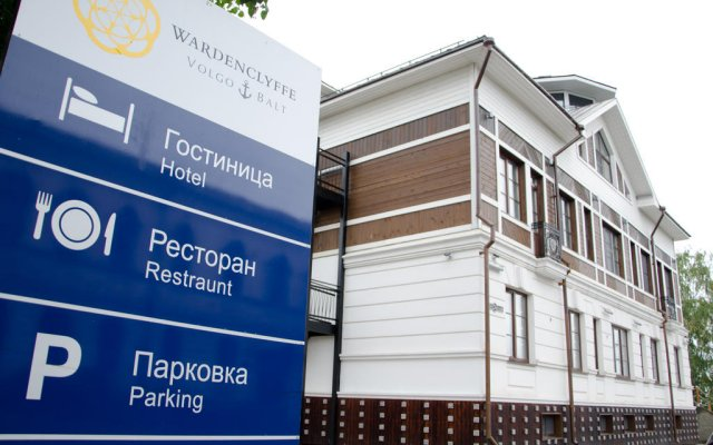 Арт-отель Wardenclyffe Volgo-Balt городской автобус