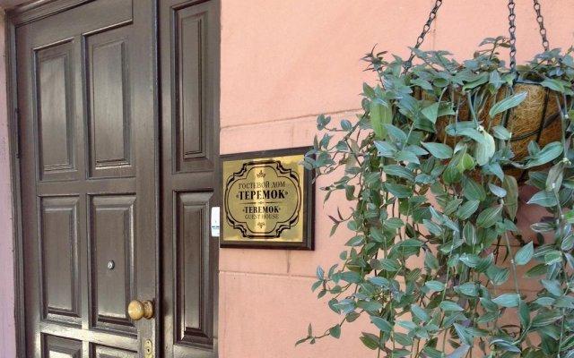 Гостиница Теремок вид на фасад