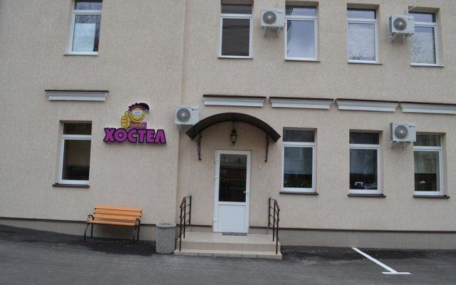 Гостиница Smile-H Украина, Киев - отзывы, цены и фото номеров - забронировать гостиницу Smile-H онлайн парковка