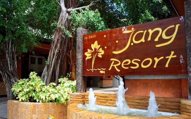 Отель Jang Resort вид на фасад
