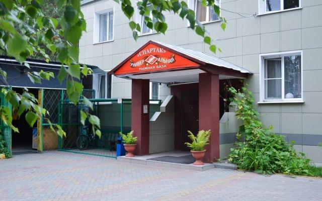 Гостиница Спартак вид на фасад
