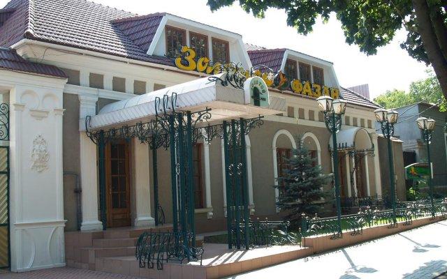 Гостиница Zolotoy Fazan вид на фасад