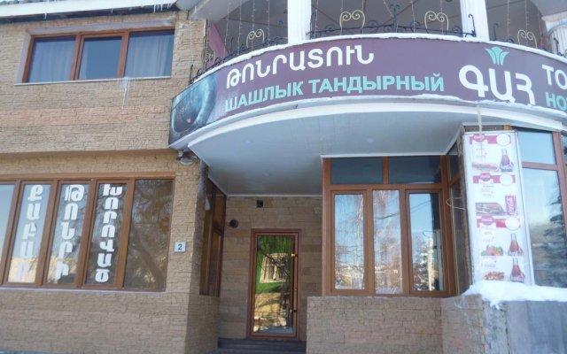 Tonratun Hotel вид на фасад
