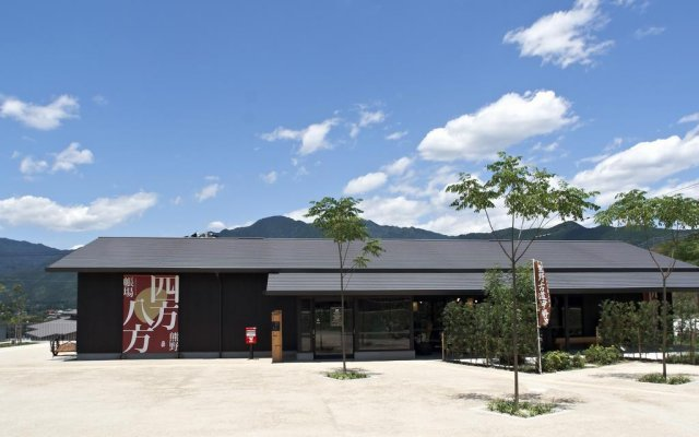 Отель Resort Kumano Club Начикатсуура парковка