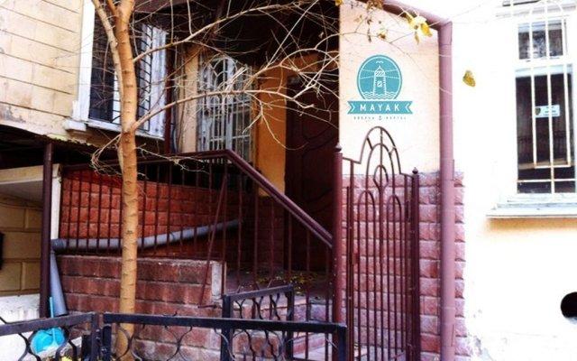 Mayak hostel вид на фасад