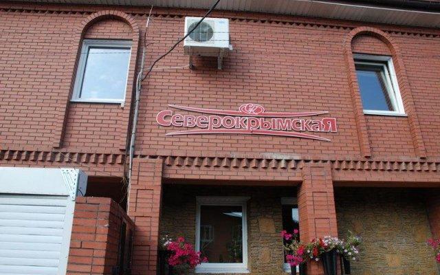 Гостиница Северокрымская вид на фасад