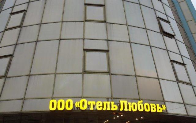 Hotel Kremlevsky Рязань вид на фасад