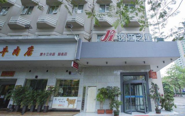 Jinjiang Inn Xiangzhou Lovers Road C