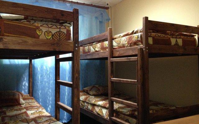 Anzhelika Hostel комната для гостей
