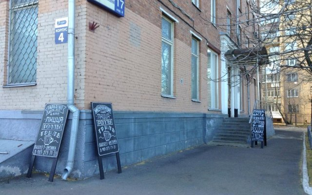 Гостиница Komandirovka вид на фасад