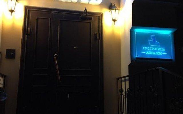 Мини-отель Аполлон Санкт-Петербург интерьер отеля