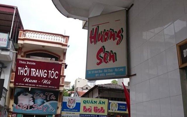 Huong Sen Hotel вид на фасад