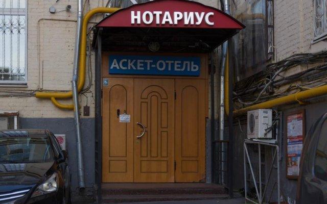 Аскет Отель на Комсомольской вид на фасад