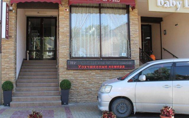 Гостиница Де Париж в Анапе 3 отзыва об отеле, цены и фото номеров - забронировать гостиницу Де Париж онлайн Анапа вид на фасад