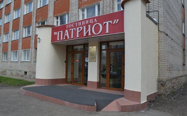 Гостиница Патриот вид на фасад