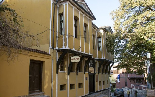 Отель Guest House Old Plovdiv вид на фасад