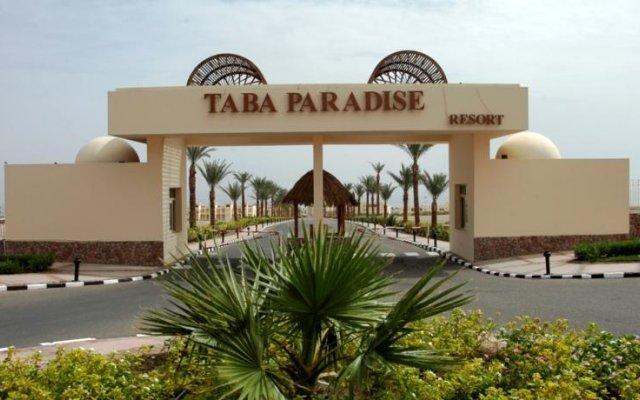 Отель Aquis Taba Paradise Resort Египет, Таба - отзывы, цены и фото номеров - забронировать отель Aquis Taba Paradise Resort онлайн вид на фасад
