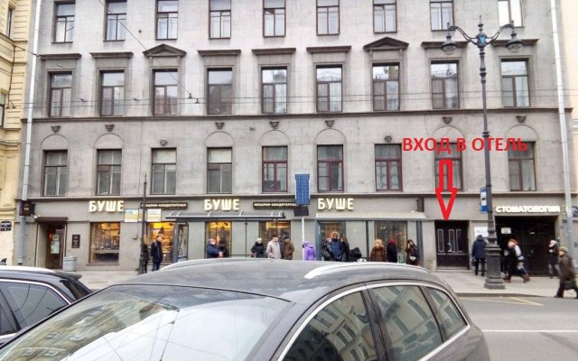 Мини-отель Невская Классика на Малой Морской вид на фасад