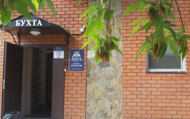 Гостиница Bukhta Guest House вид на фасад