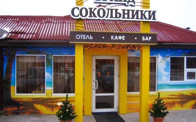 Гостиница Гранд Сокольники вид на фасад