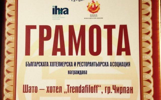 Отель Chateau-Hotel Trendafiloff Болгария, Димитровград - отзывы, цены и фото номеров - забронировать отель Chateau-Hotel Trendafiloff онлайн ванная