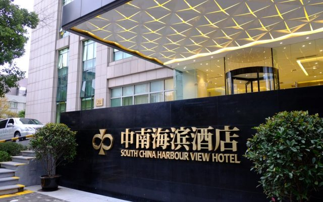 Shanghai Bund South China Harbour View Hotel вид на фасад