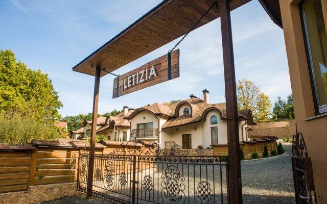 Гостиница Letizia Country Club вид на фасад