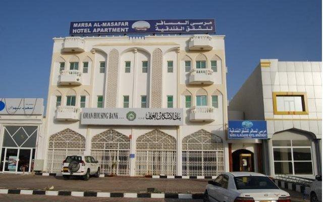 Marsa Al Masafar Hotel Apartments