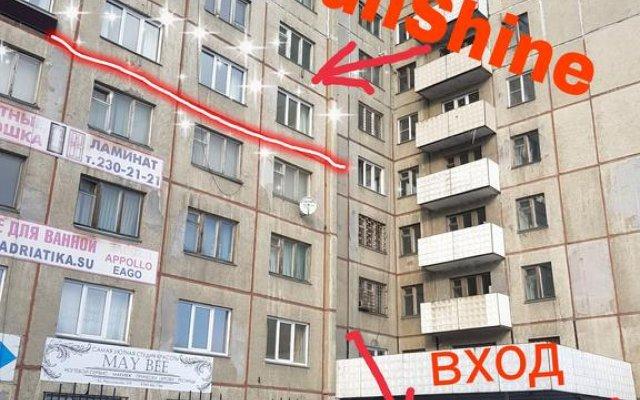 Хостел SunShine вид на фасад